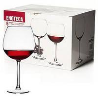 Бокалы для вина Pasabahce Enoteca 6 шт (44248)