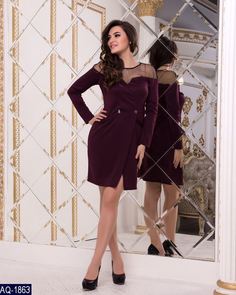 f002492cdd0 Женское однотонное красивое мини платье с длинным рукавом