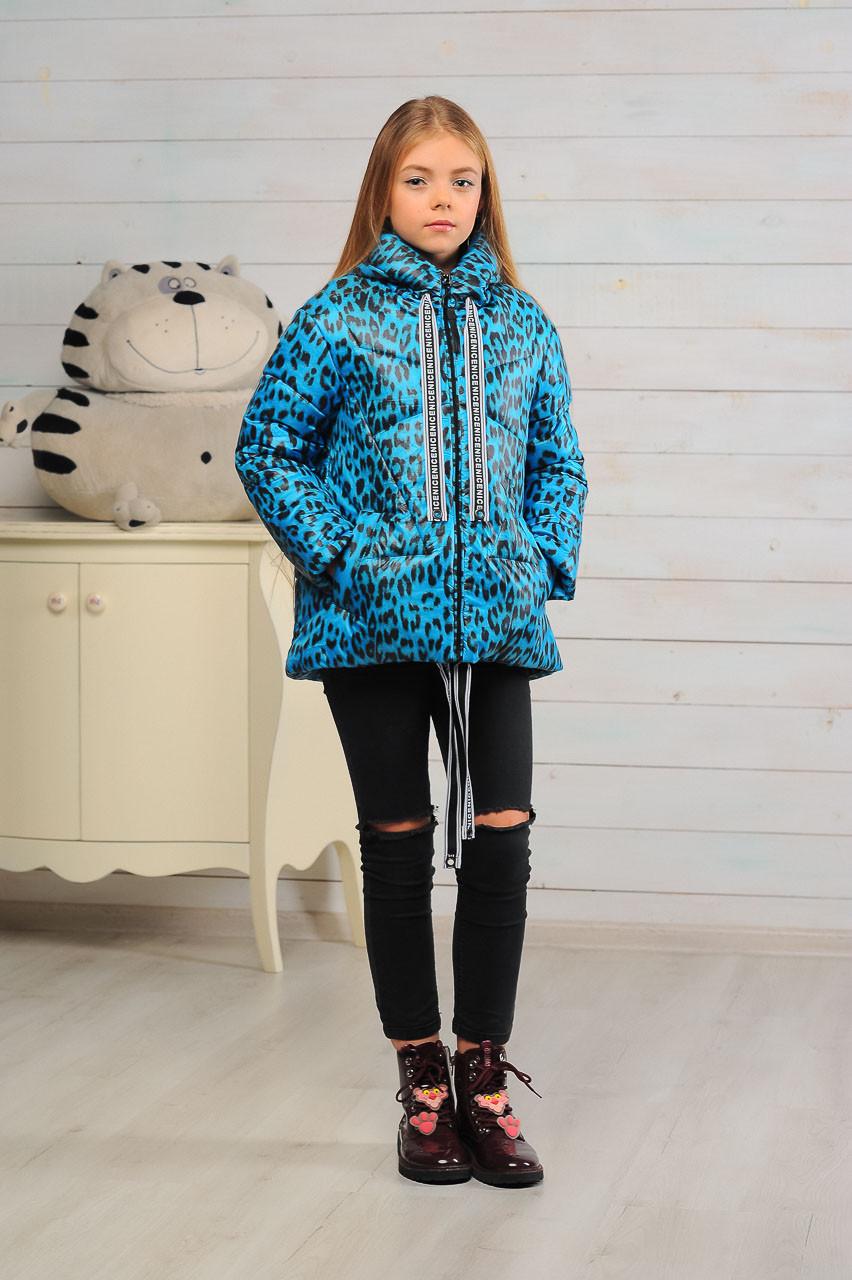 Детская демисезонная куртка для девочки Лола леопард, размеры 128-152
