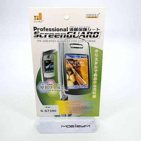 Защитная пленка Samsung S7350, фото 2