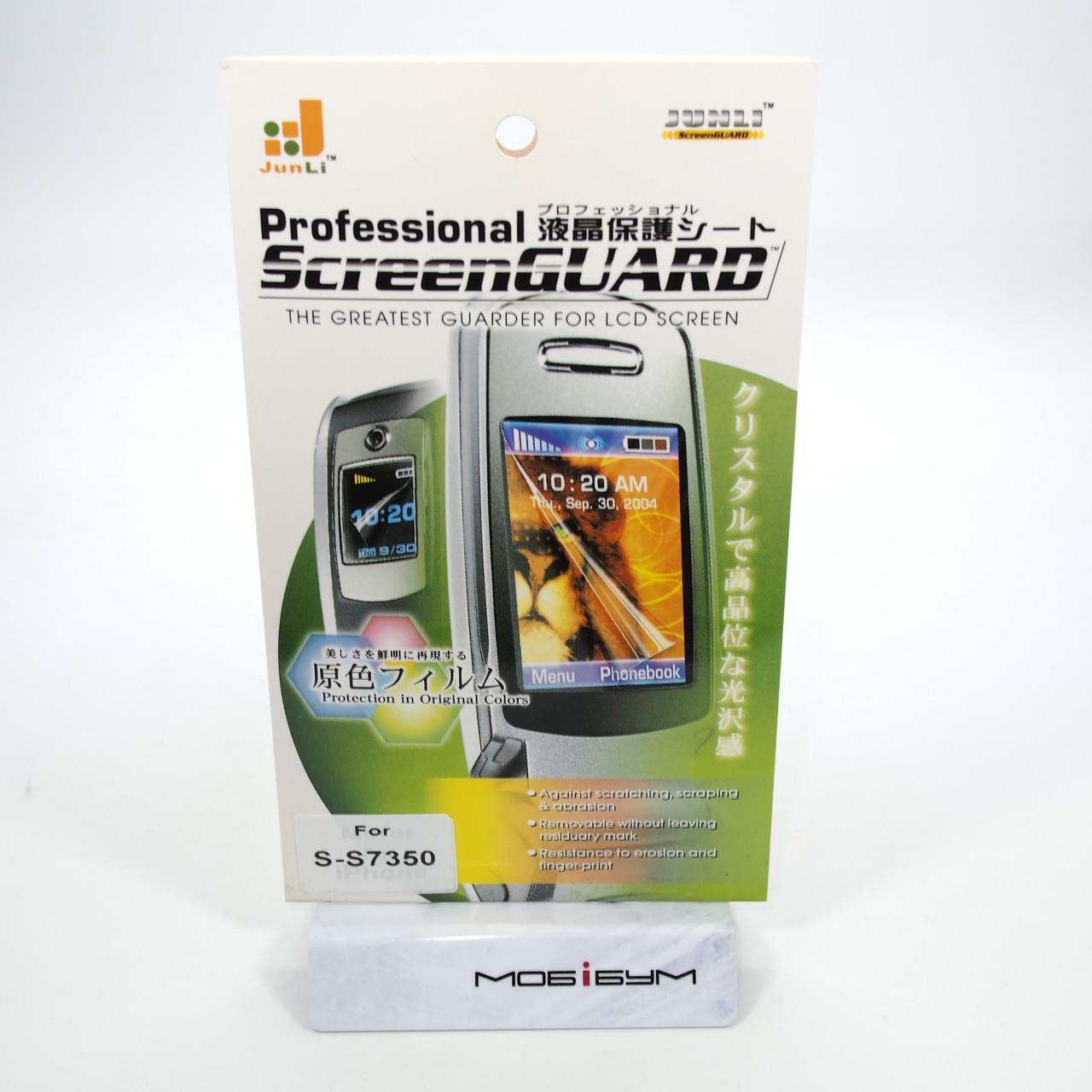 Защитная пленка Samsung S7350