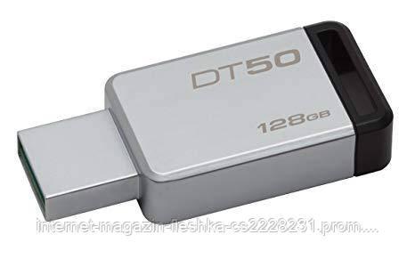 USB-флешка  Kingston DT 50 128GB metal USB 3.1