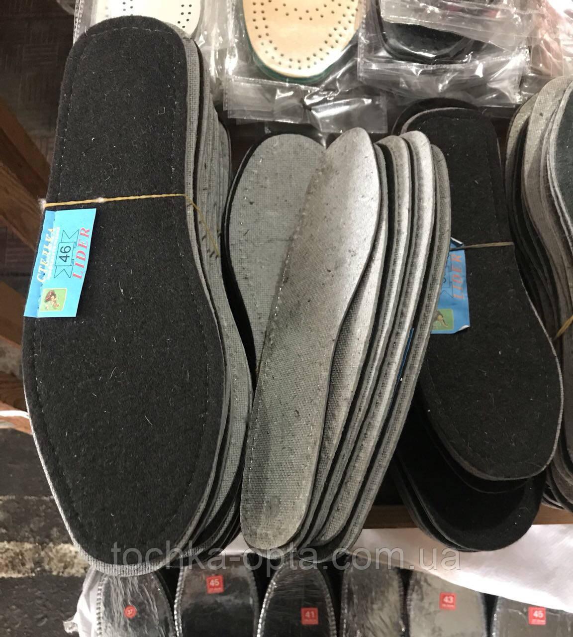 Стелька для обуви байка на кожкартоне 42
