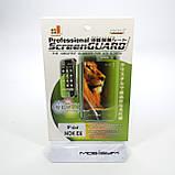 Защитная пленка Nokia E6, фото 2