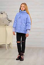 Детская демисезонная куртка для девочки Миледи, размеры 122-152р., фото 2