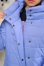 Детская демисезонная куртка для девочки Миледи, размеры 122-152р., фото 3