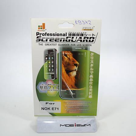 Защитная пленка Nokia E71, фото 2