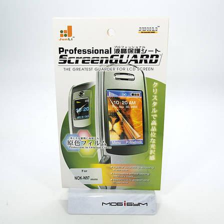 Защитная пленка Nokia N97 mini, фото 2
