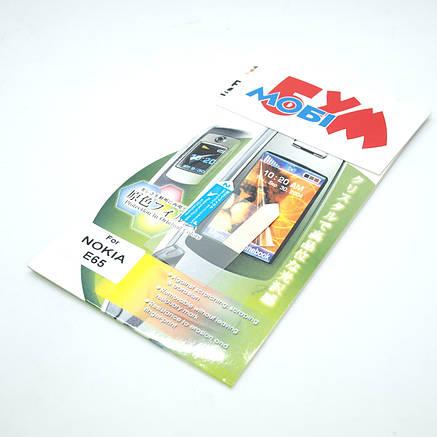 Защитная пленка Nokia E65, фото 2