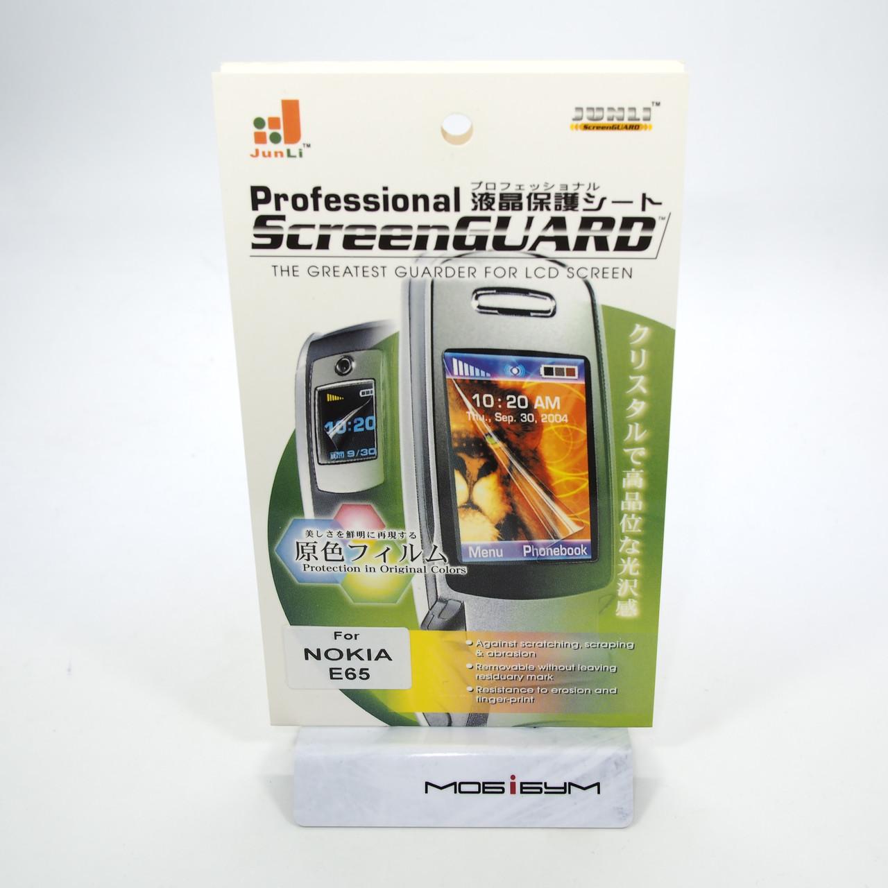 Защитная пленка Nokia E65