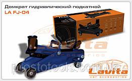 Домкрат гидравлический подкатной 3 т с поворотной ручкой 130-410 мм Lavita  LA FJ-04