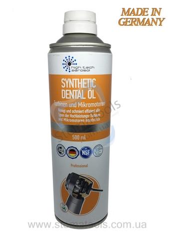 Масло спрей Synthetic Dental OIL (500мл)