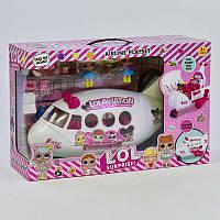 Набір літак з ляльками (аксесуари) L. O. L