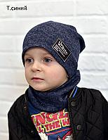 Комплект шапка шарф детский оптом в Украине. Сравнить цены 9146b98ff0c84