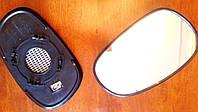 Зеркало Дэу Ланос / Daewoo Lanos (элемент) левый с обогревом GM (большое)
