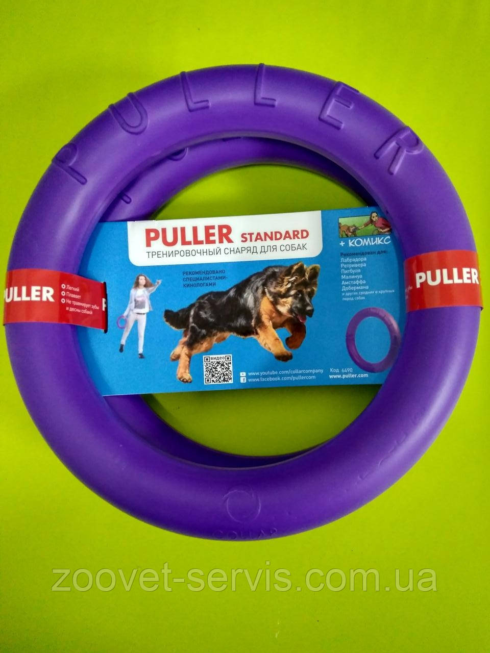 Тренировочный снаряд для собак Пуллер Standart 6490