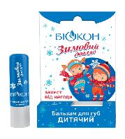Бальзам для губ Биокон защитный для детей Зимний уход, 4,6г #B/E