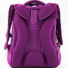 Рюкзак школьный каркасный Kite Education Princess 20 л Фиолетовый (K19-531M-1), фото 4