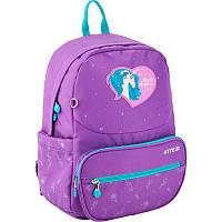 Школьный ортопедический рюкзак Kite Lovely Sophie  Фиолетовый K19-739S