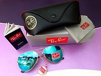 """Солнцезащитные очки со стеклянными цветными бирюзовыми линзам """"Ray Ban"""", фото 1"""