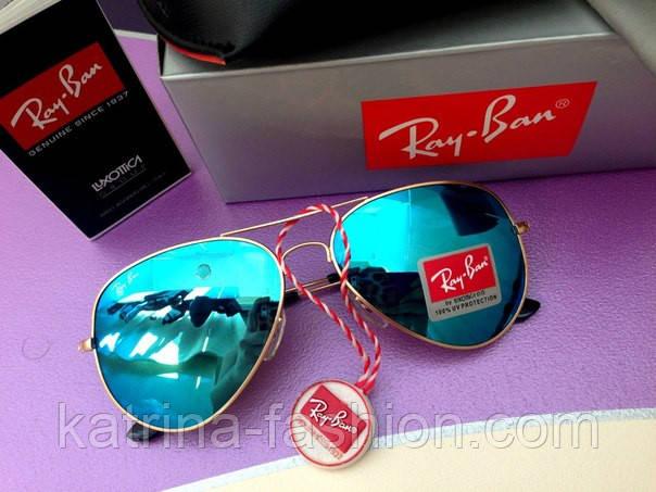 солнцезащитные очки Ray Ban со стеклянными линзами и чехлом