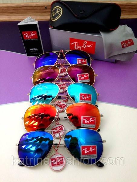 солнцезащитные очки Ray Ban со стеклянными цветными линзами и чехлом