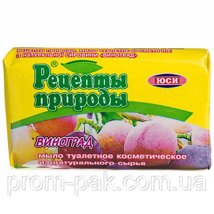 Мыло   Рецепты природы 70г., фото 2