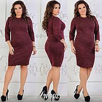 Ангоровое платье-футляр с рукавом три четверти бордового цвета Батал 7c27607db6b6d