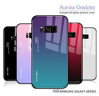 TPU+Glass чехол градиент для Samsung Galaxy S8 2017 G950F (Разные цвета)