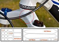 Набор прозрачных защитных самоклеек для велосипедной рамы (комплект: 7 НАКЛЕЕК)