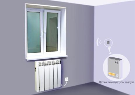 Радио–датчик SC-RD-010 (sensor) - Теплотема-интернет магазин обогревателей. ИК обогреватели Билюкс. Отопление дома, дачи, магазина... в Полтаве