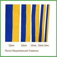 Лента национальная, ширина-20 мм.