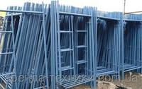 На складе новое поступление Леса строительные для фасадных работ