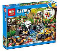 """Конструктор Lepin 02061 """"База исследователей джунглей"""" Сити, 870 деталей. Аналог LEGO City 60161, фото 1"""