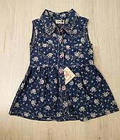 Детское джинсовое платье-сарафан  размер 98, 104 (на 3 и 4 года) Турция