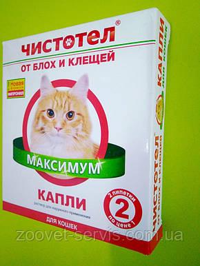 Чистотел Максимум Капли от блох и клещей для кошек, фото 2