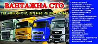 Главная передача заднего моста - замена КРАЗ