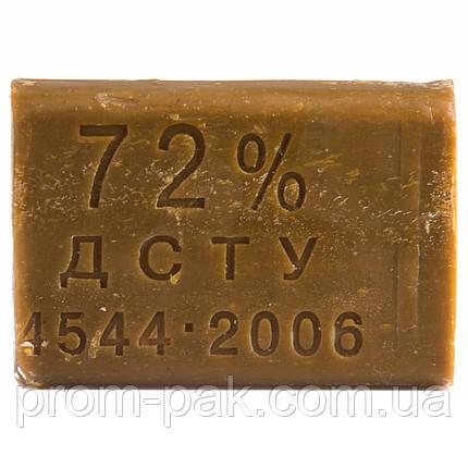 Стираем хозяйственным мылом 72%  ЭРА, фото 2