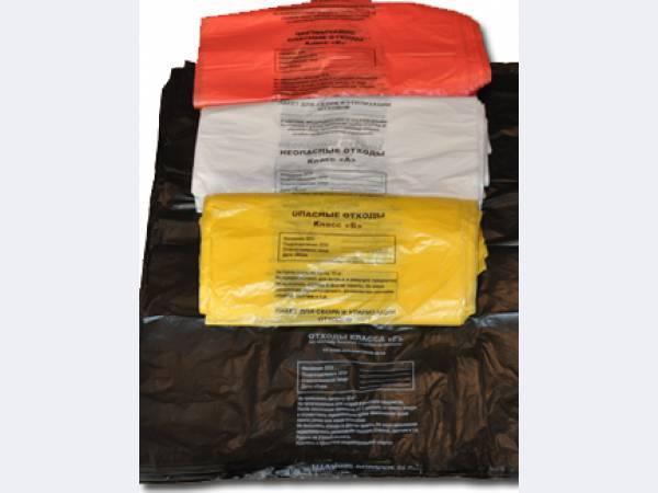 Пакет для утилизации медицинских отходов на 55 литров белый цвет, 100 штук/упак.