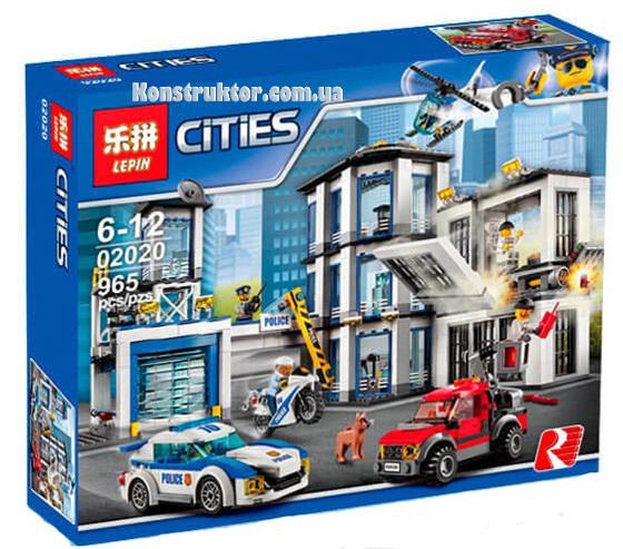 """Конструктор Lepin 02020 """"Полицейский участок"""" 965 деталей. Аналог Lego City 60141"""