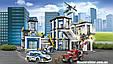 """Конструктор Lepin 02020 """"Полицейский участок"""" 965 деталей. Аналог Lego City 60141, фото 2"""