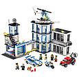 """Конструктор Lepin 02020 """"Полицейский участок"""" 965 деталей. Аналог Lego City 60141, фото 3"""