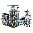 """Конструктор Lepin 02020 """"Полицейский участок"""" 965 деталей. Аналог Lego City 60141, фото 6"""
