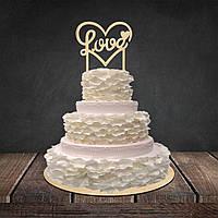 """Топпер в торт або букет квітів """"Love"""" 12,5 см., фанера 4 мм."""