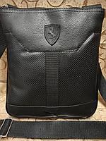 (27*24-большое)Спортивные барсетка puma-Ferrari Унисекс 2020 качество моды сумка для через плечо ОПТ