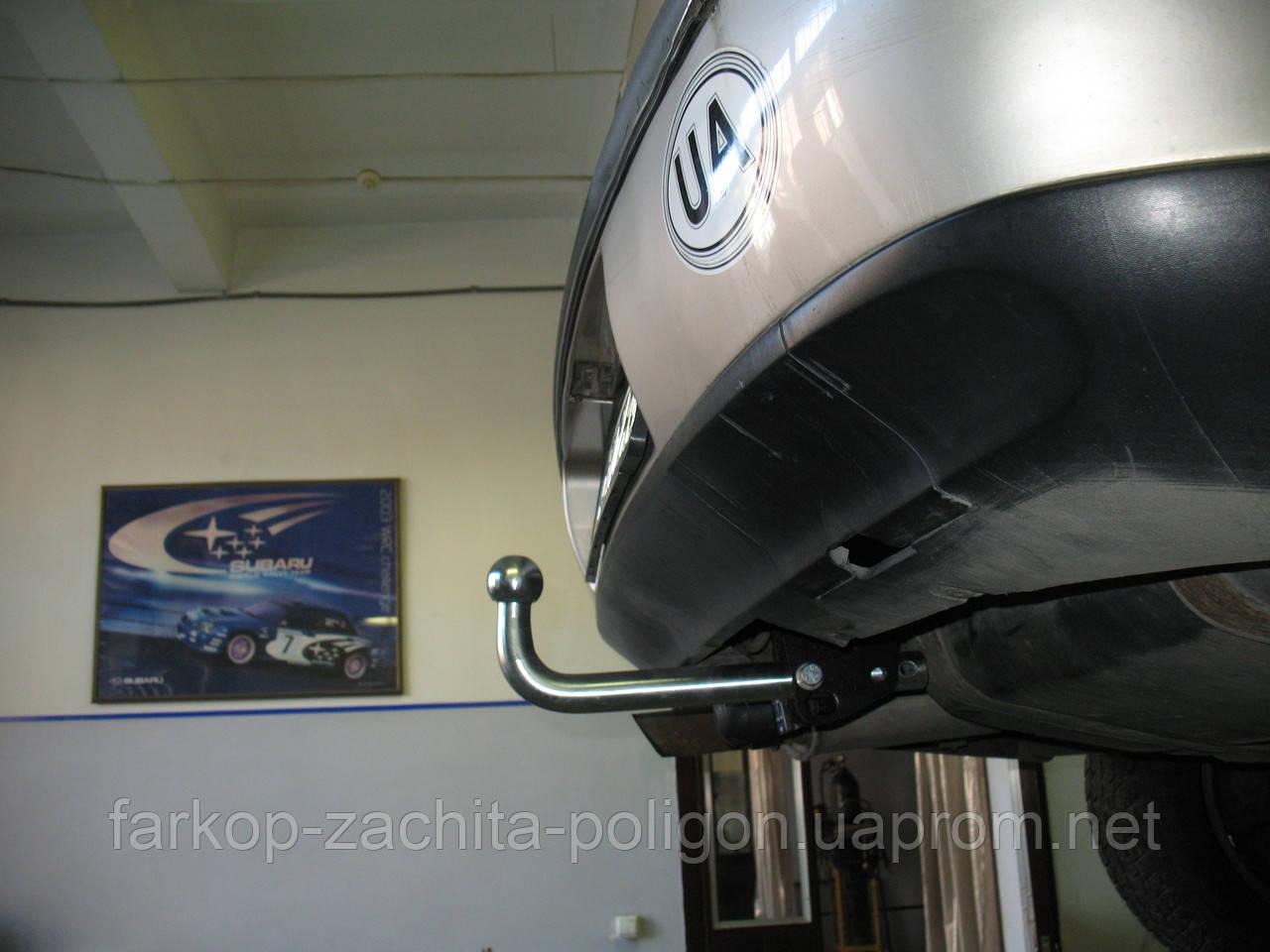 Фаркоп Opel Omega B седан с 1996-2004 г.