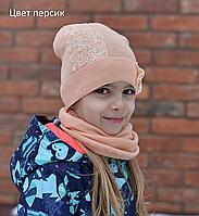 Новый цвет: персиковый. Детская шапка Грация.
