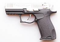Пистолет травматического действия Форт-17Р кал.45Rubber (комбинированный)