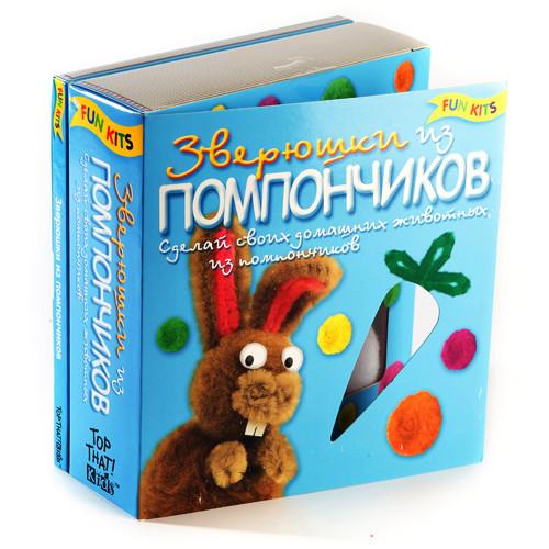 Детский набор для творчества Зверюшки из помпончиков