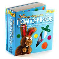 Детский набор для творчества Зверюшки из помпончиков, фото 1